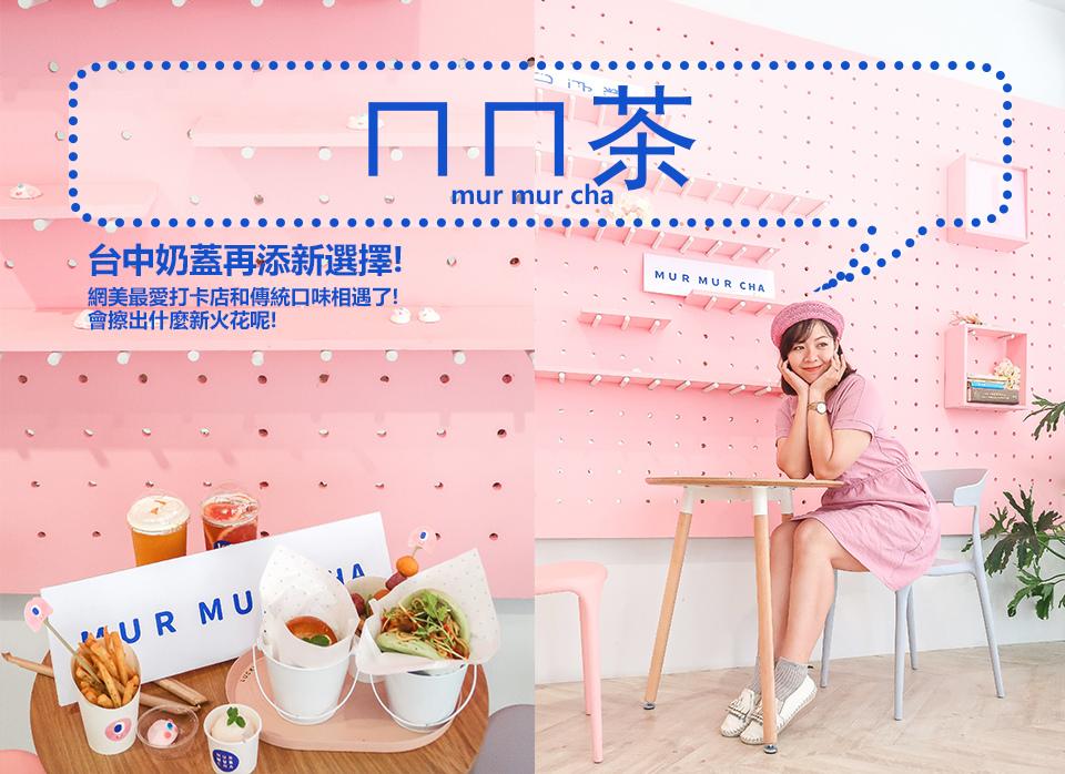 台中北區餐廳 (1).jpg