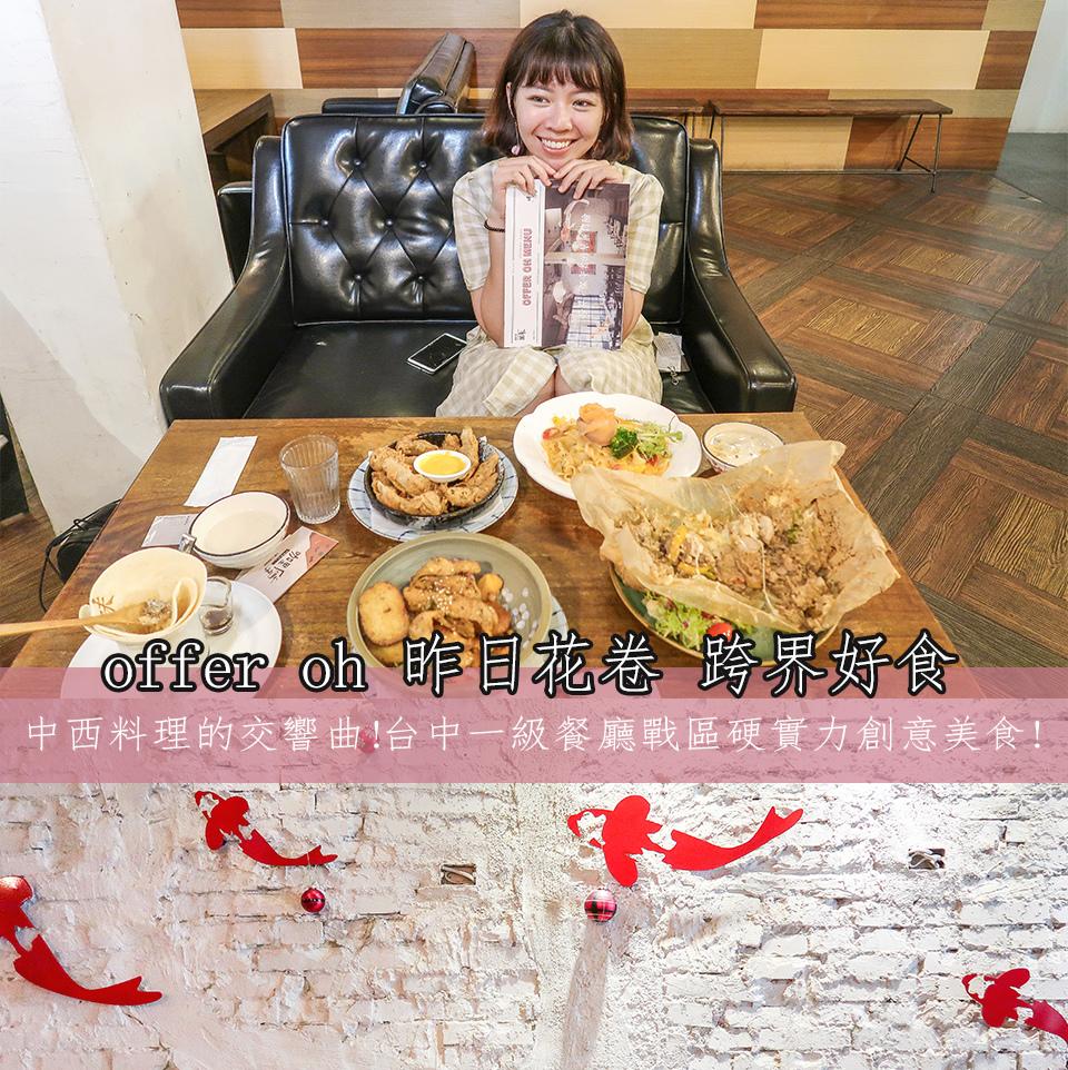 台中西區餐廳 (1).jpg