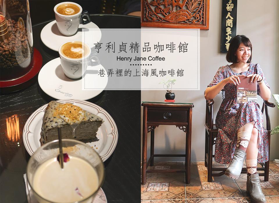 台中咖啡廳 (1).jpg