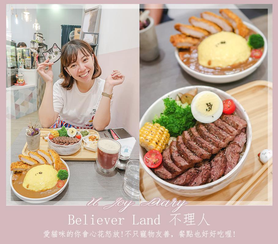 西區餐廳 (1).jpg