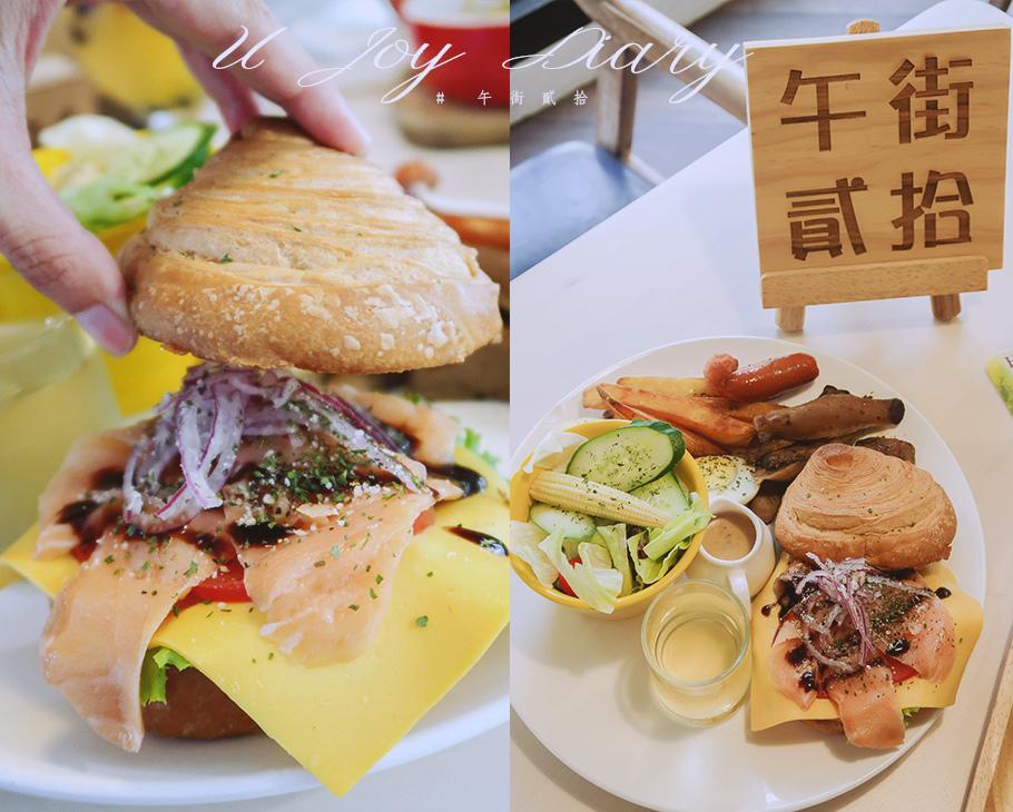 西區餐廳 (18).jpg