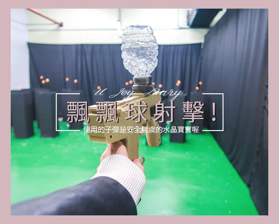 親子觀光工廠 (5).jpg