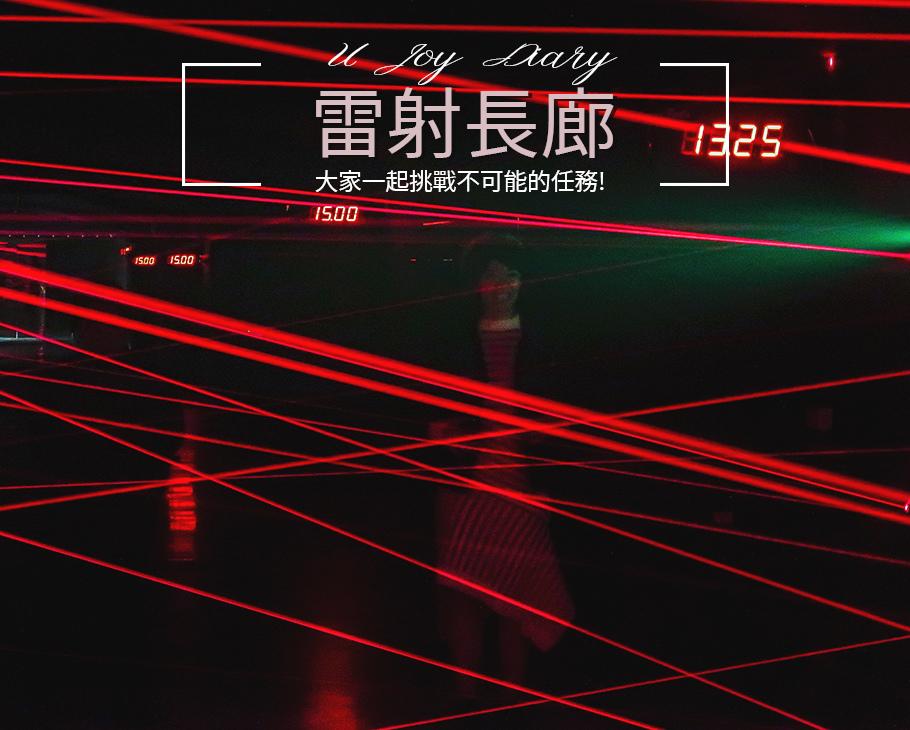 親子觀光工廠 (11).jpg