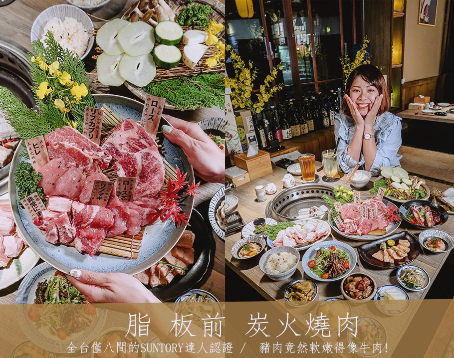 台中燒肉 (1).jpg
