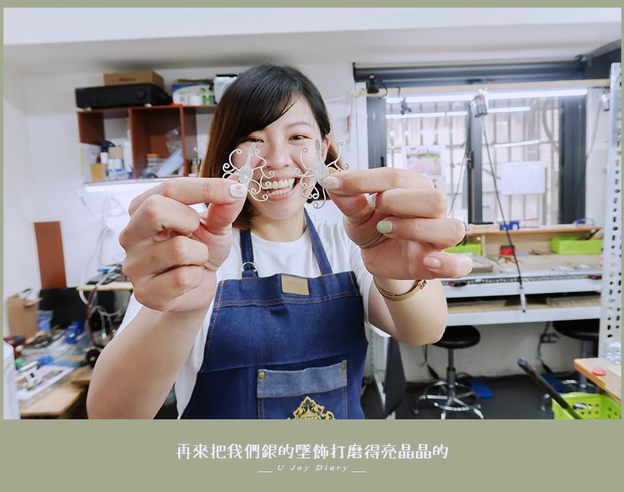 台中金工 (16).jpg