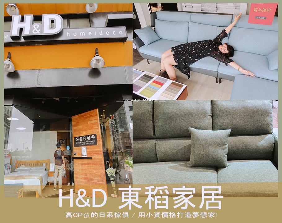 台中傢俱 (1).jpg