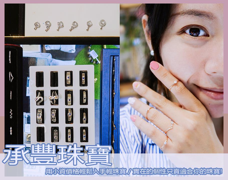 台中珠寶 (1).jpg