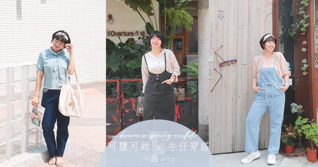 中大尺碼女裝 (5).jpg