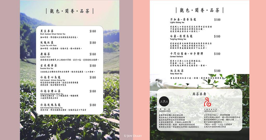 米其林必比登推薦 (13).jpg