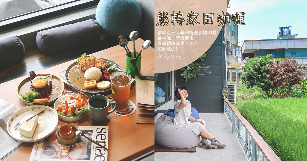 霧峰下午茶 (1).jpg