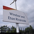 溫莎&伊頓河岸車站 (Windsor & Eton Riverside Station)