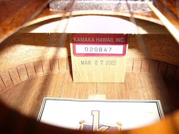 阿浪老師烏克麗麗ukulele專賣店3.jpg