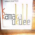 阿浪老師烏克麗麗ukulele專賣店-kamaka.jpg