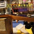 阿浪老師烏克麗麗ukulele專賣店-直立式弦鈕更換8.jpg