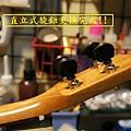 阿浪老師烏克麗麗ukulele專賣店-直立式弦鈕更換9.jpg