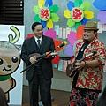 阿浪老師烏克麗麗ukulele專賣店-阿浪老師教育部推廣…_013.jpg