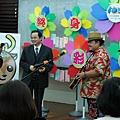 阿浪老師烏克麗麗ukulele專賣店-阿浪老師教育部推廣…_012.jpg