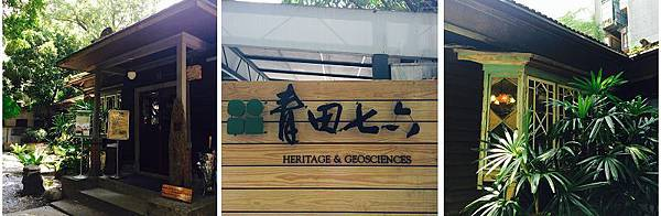 康青龍5.jpg