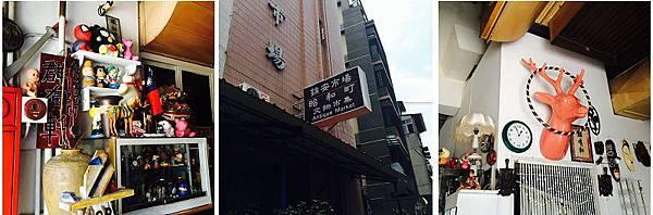 康青龍9.jpg