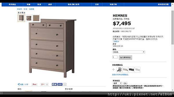 HEMNES 抽屜櫃 6抽 - 灰棕色 - IKEA.jpg