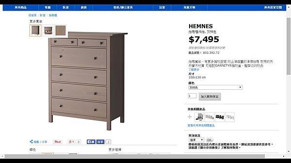 HEMNES 抽屜櫃 6抽 - 灰棕色 - IKEA