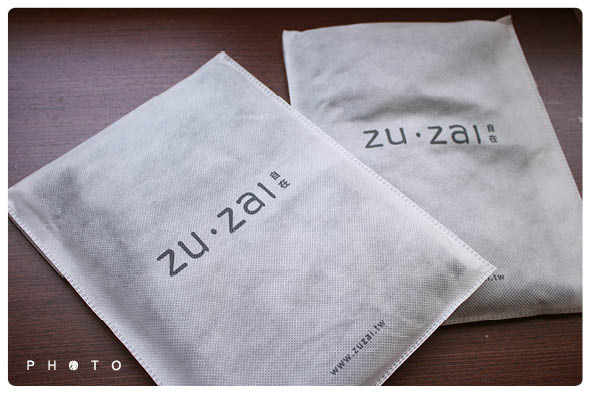 zuzai無重力暖搭保暖衣.jpg