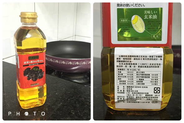 GENHAO日本玄米油2.jpg