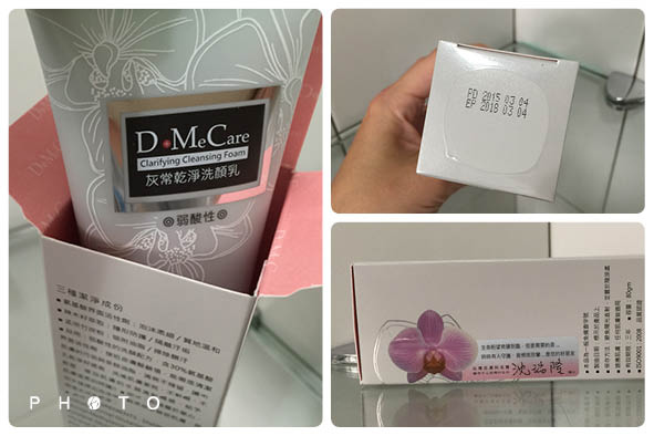 DMC欣蘭10