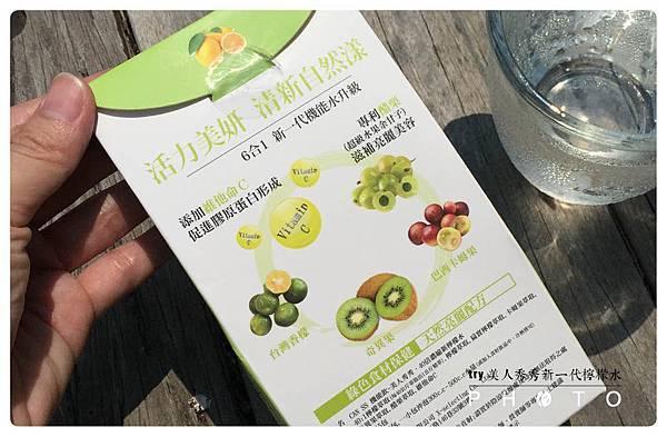 【體驗】美人秀秀新一代檸檬水3.jpg