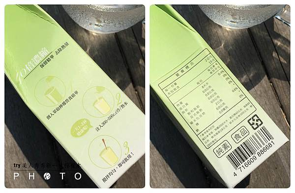 【體驗】美人秀秀新一代檸檬水4.jpg