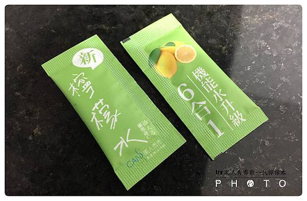 【體驗】美人秀秀新一代檸檬水5.jpg