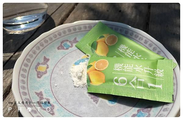【體驗】美人秀秀新一代檸檬水6.jpg