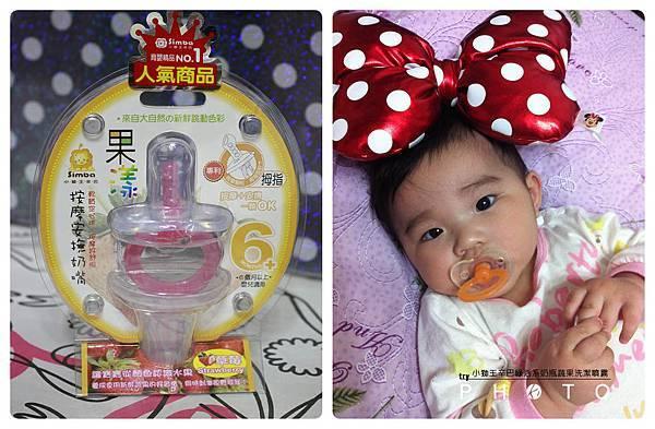 小獅王辛巴綠活系奶瓶蔬果洗潔噴霧2.jpg