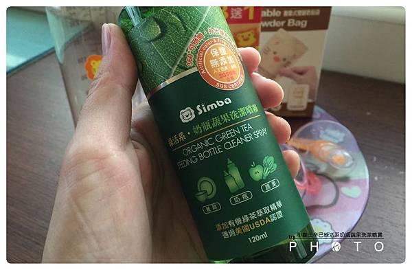 小獅王辛巴綠活系奶瓶蔬果洗潔噴霧4.jpg