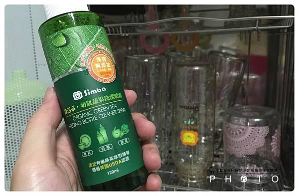 小獅王辛巴綠活系奶瓶蔬果洗潔噴霧8.jpg