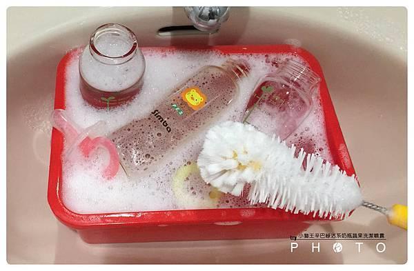 小獅王辛巴綠活系奶瓶蔬果洗潔噴霧6.jpg