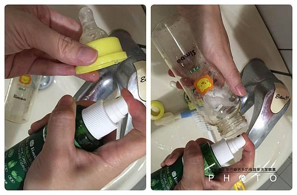 小獅王辛巴綠活系奶瓶蔬果洗潔噴霧7.jpg