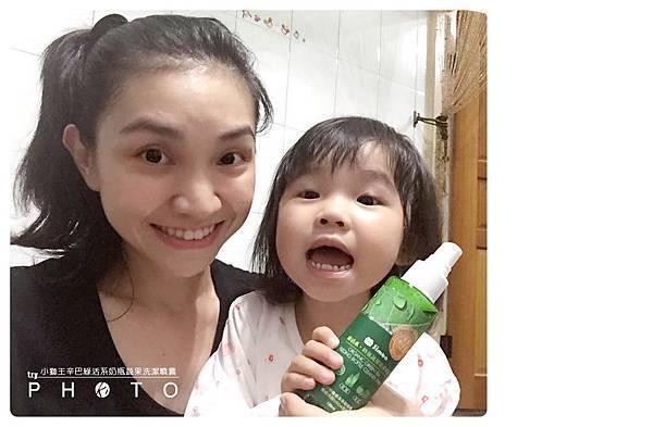 小獅王辛巴綠活系奶瓶蔬果洗潔噴霧11.jpg