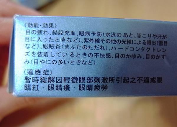 R1046539.JPG