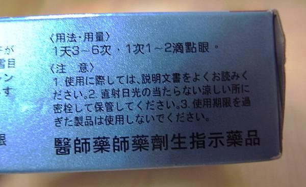 R1046541.JPG