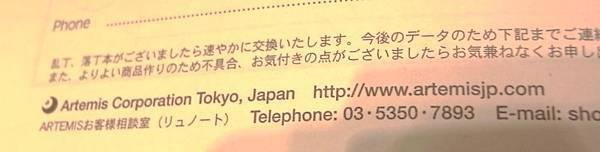 R1051442.JPG
