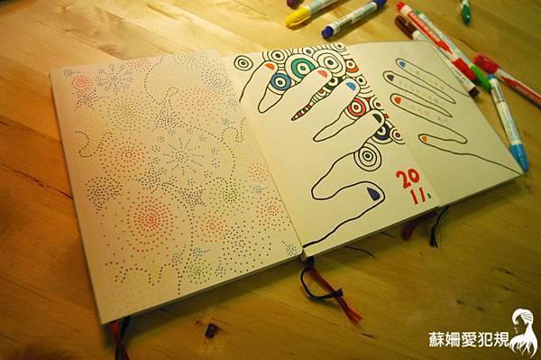 2010年至2012年手繪手帳封皮.jpg