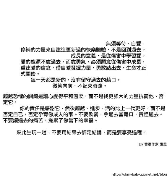 自愛net.jpg