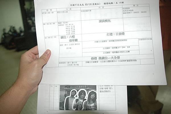 DSC_3895.JPG