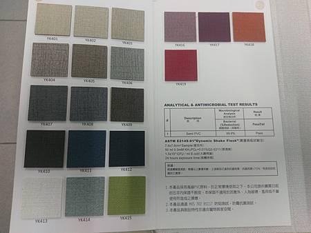 colour sample.jpg