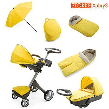 stokke-xplory-special-edition-yellow-complete