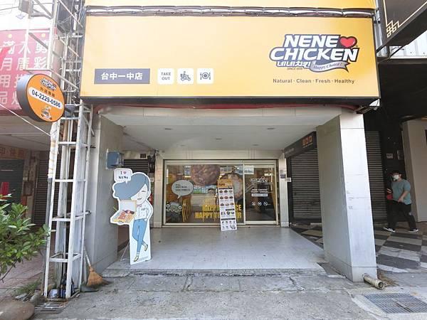 nene chicken_200407_0055