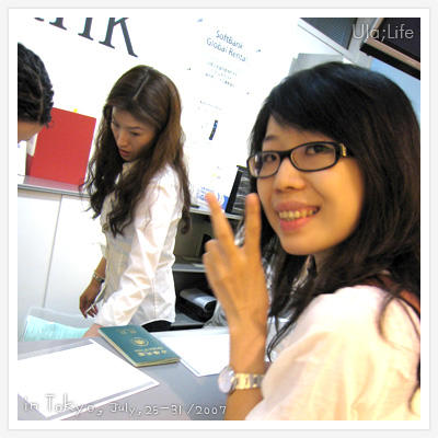 20070725-Day1-10-成田取手機.jpg