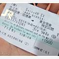 20070725-Day1-12-N'EX的票.jpg