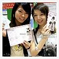 20070725-Day1-13-套票.jpg